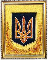 Тризуб большой настенный Герб Украины в подарок руководителю