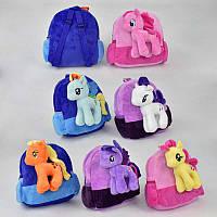 Детский рюкзак мягкий с игрушкой Пони