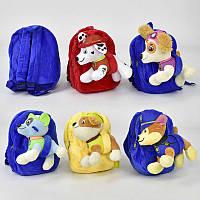 Детский рюкзак мягкий с игрушкой
