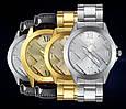 Часы наручные Urban gold, фото 4