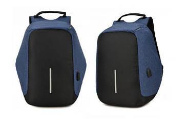 Рюкзак городской против кражи Antithief Lite (Антивор) blue