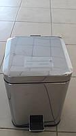 Ведро для мусора мусорное с педалью и крышкой на 5 л. в хроме 0539