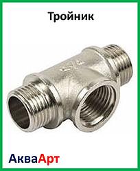 Тройник никелированный 1/2н-1/2в-1/2н