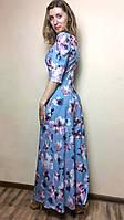 Голубое платье длинное в пол П188