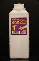 Жидкость для снятия гель-лака Фурман 1л