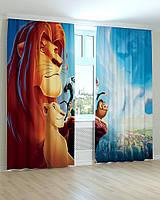Фотошторы король лев 3D