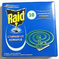Рейд (Raid), стандарт, спирали от комаров 10шт.
