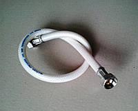Шланг соединительный для подвода воды ALLFLEX 60 см