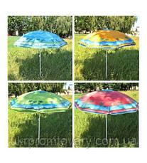 Зонт пляжный 1,7м в Киеве на складе, фото 3