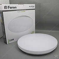 Накладной светодиодный светильник круг 33W Feron AL534 2640Lm 4000K