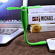 USB вентилятор Rubber blower , фото 4
