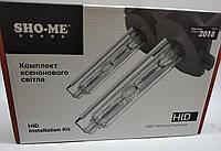Комплект ксенона Sho-me H7, 6000K, 12V, Slim