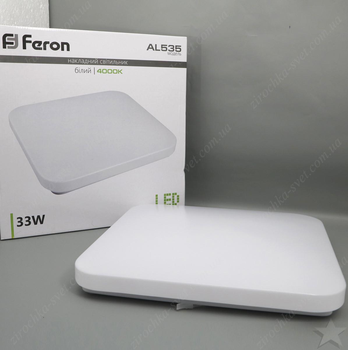 Накладной светодиодный светильник квадрат 33w Feron AL535 2640Lm 4000K