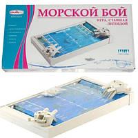 """Настольная игра """"Морской бой"""" ColorPlast 1234"""