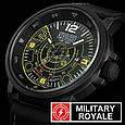Часы мужские Military Royale Partisan, фото 2