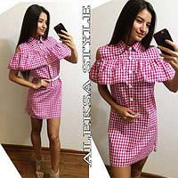 Платье рубашкас рюшей и открытыми плечами