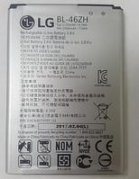 Оригинальный аккумулятор BL-46ZH для LG K7 X210 X210DS MS330 Tribute 5 LS675   K8 K350 K350E K350N Phoenix 2