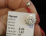 Пирсинг серебро 925 пробы с цирконием Пион