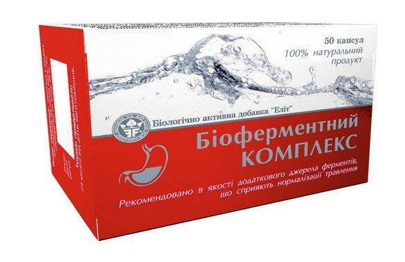 БАД для ЖКТ Биоферментный комплекс-сточника ферментов (Элит-Фарм) 50 капс.