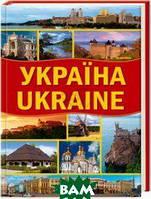 Андрій Івченко  Україна. Ukraine
