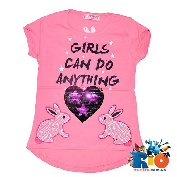 """Детская футболка """"Girls can do Anything """"(пайетки перевертыши) , для девочек от 7-11 лет (5 ед. в уп.)"""