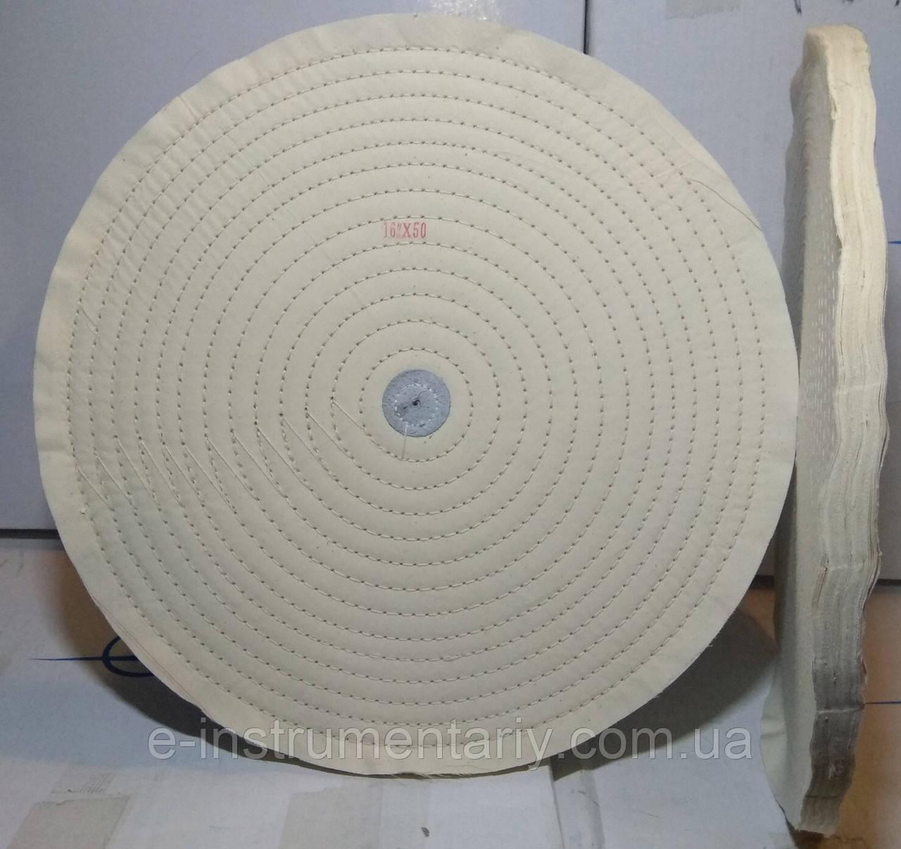 Круг полировальный муслиновый 400х10х6 белый