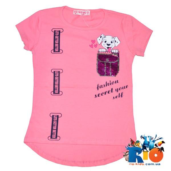 """Детская футболка """"Fashion secret your self """"(пайетки перевертыши) , для девочек от 7-11 лет (5 ед. в уп.)"""