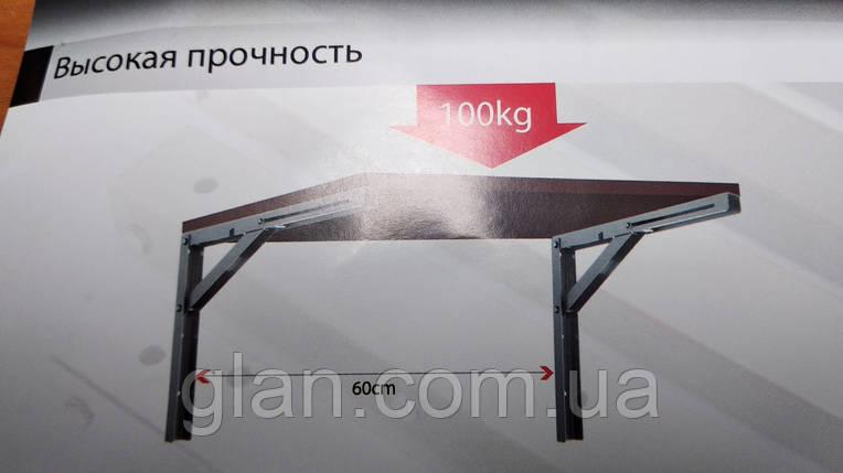 Консоль складывающаяся с фиксатором 200мм коричневая, фото 2