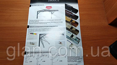 Консоль складывающаяся с фиксатором 200мм коричневая, фото 3