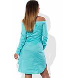 Голубое платье рубашка с открытыми плечами размеры от XL ПБ-417, фото 2