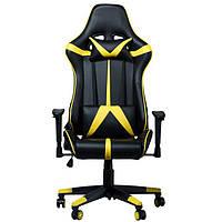 Ортопедическое компьютерное кресло (геймерское) Drive yellow Goodwin