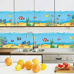 """Наклейка в ванную, акриловые наклейки, украшения стены """"рыбки в Красном море"""" 110*20см(лист 45*60см)"""
