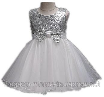 4bb071961b5 Белое платье для девочки в пайетках