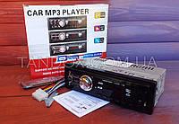 Только ОПТ Автомагнитола с 2-я выходами 200Вт (USB, SDHC, AUX, FM) 1784