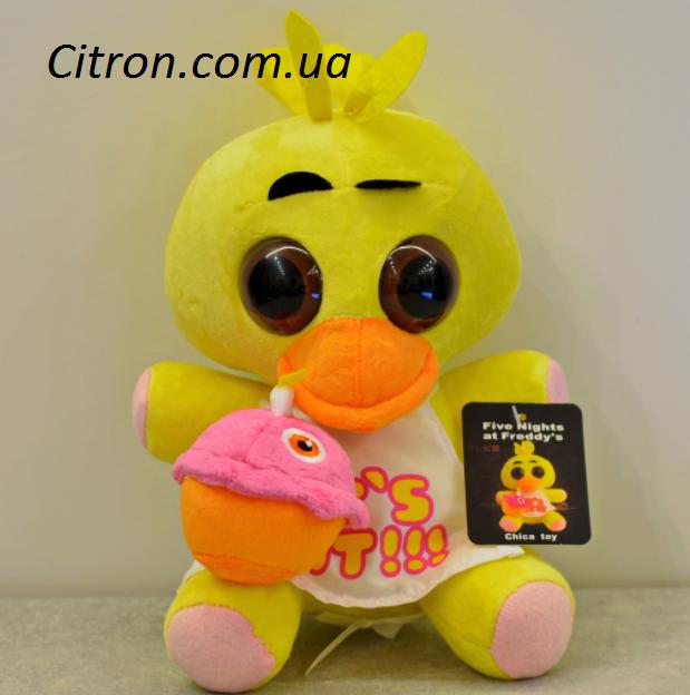 Мягкая плюшевая игрушка 5 ночей с Фредди Чика 26 см. Аниматроники. Фнаф