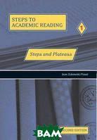 Jean Zukowski-Faust Steps and Plateaus