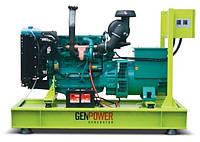 GVP172 Дизельные генераторы VOLVO PENTA 138 кВт, 126 кВт, 172 кВА