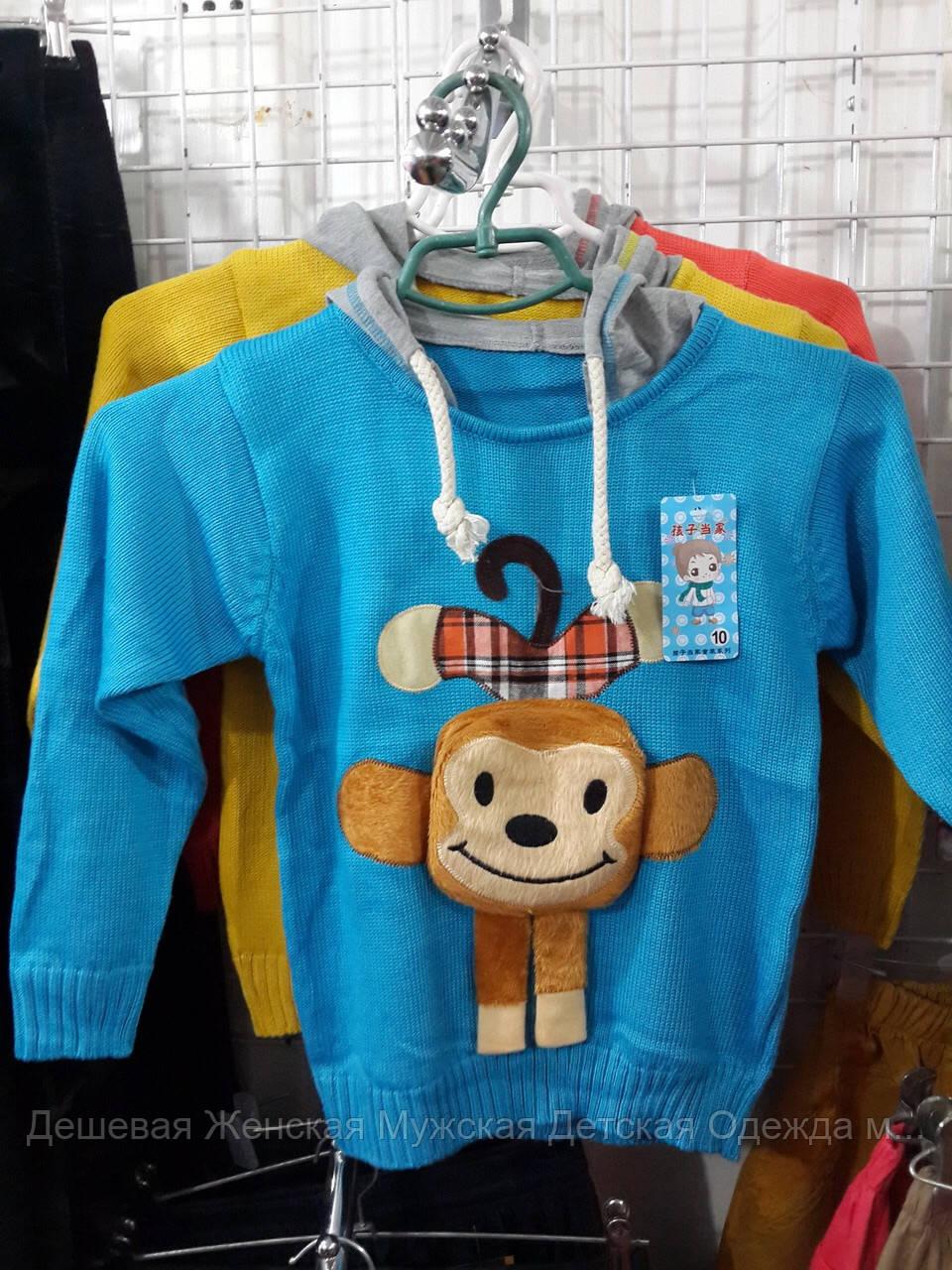 Детские свитера в ассортименте