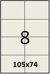 Самоклеящаяся этикетка в листах А4 - 8 шт (105х74)