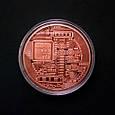 Сувенирная монета Bitcoin bronze, фото 4