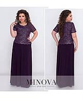 Женское нарядное платье 54-64, фото 1