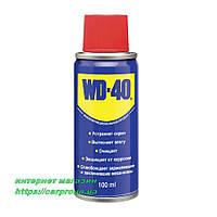 Смазка универсальная в аэрозоле WD-40 100мл., фото 1