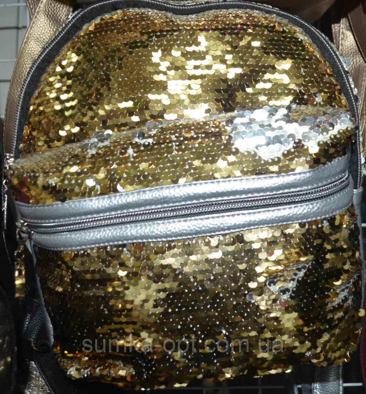 Рюкзаки з паєтками і стразами (золото)25*20