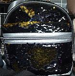 Рюкзаки з паєтками і стразами (золото)25*20, фото 3