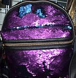 Рюкзаки з паєтками і стразами (золото)25*20, фото 4