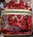 Рюкзаки з паєтками і стразами (золото)25*20, фото 5