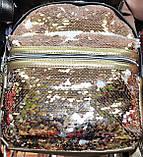 Рюкзаки з паєтками і стразами (золото)25*20, фото 6