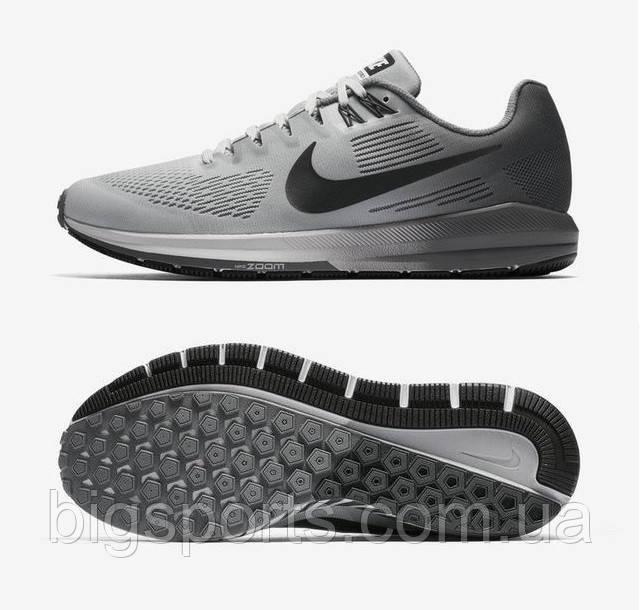 Кроссовки муж. Nike Air Zoom Structure 21 (арт. 904695-005)