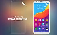 Оригинальная защитная пленка Nillkin для Huawei Honor 7c Pro, глянцевая