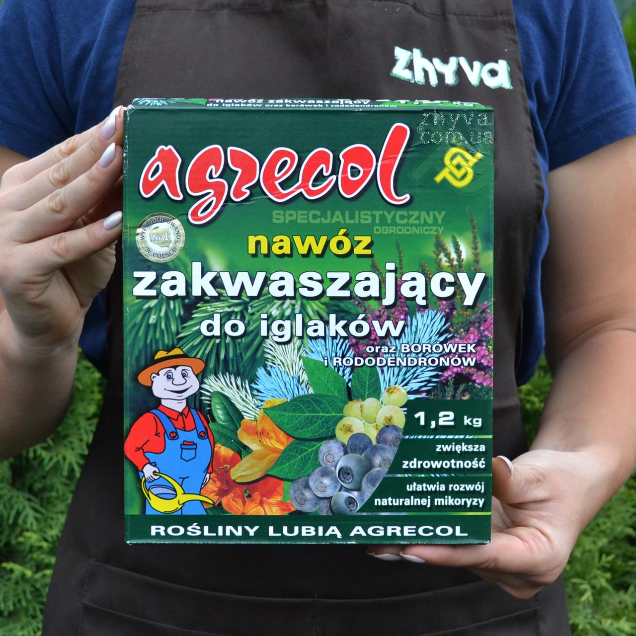Удобрение для закисления голубики и кислолюбивих растений Agrecol 1,2кг